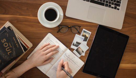 ブログをとおして小さな気付きから本質を知る