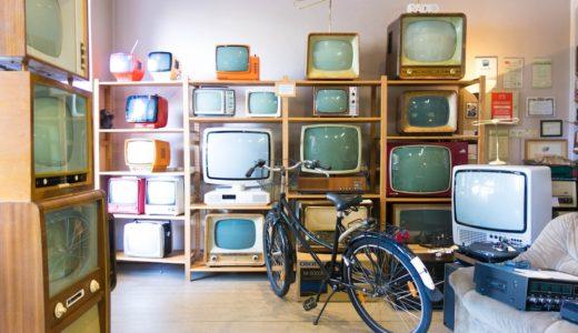 自宅とTVと集中と