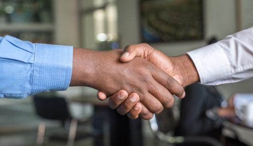 コミュニケーションでおさえておきたい信頼関係と傾聴