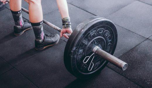 1分、1個、とても些細なことから習慣筋力を鍛えよう