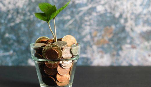 金額で選びますか?投資対効果で選びますか?