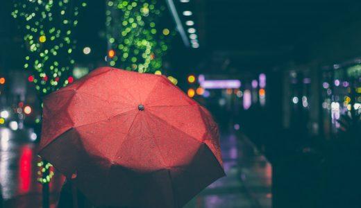 空・雨・傘で仕事をスムーズにする