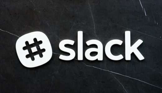 場が整理できて楽しいコミュニケーションツールSlack