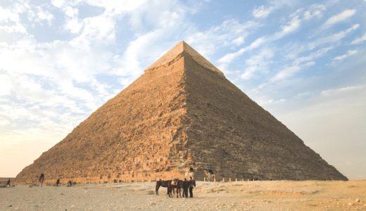 ピラミッド建設に学ぶ、強制力で働くよりも自発的に働く大切さ