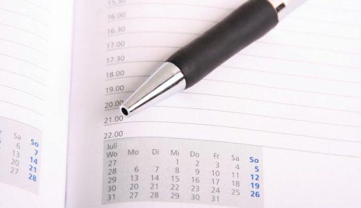 仕事はあくまで1日の中の一部という発想。そして時間割を組み行動する