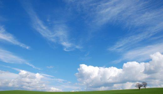 空が青いだけで気持ちいい