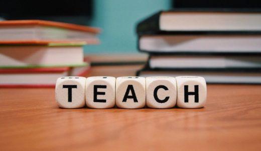 教えることで学ぶ