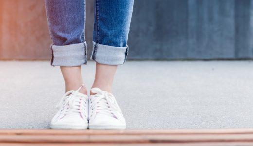 靴を履きならすように習慣にする