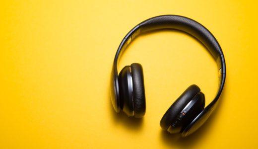 ON→OFF,OFF→ON切り替えに音楽を聞こう