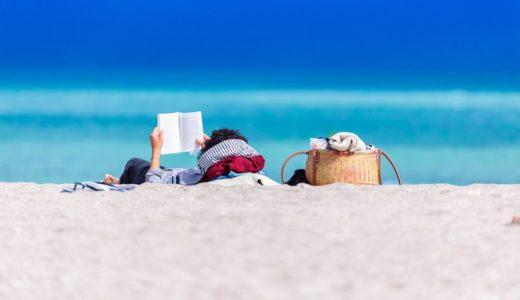 本を読んで満足していませんか?大切な1つのことと3つのハードルの乗り越え方